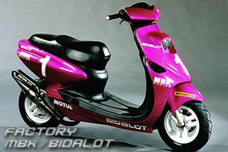 Scooter MBK-BIDALOT usine